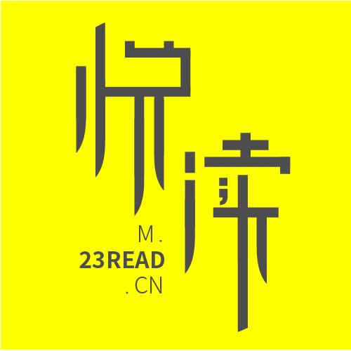 爱尚悦读1.5 安卓最新版
