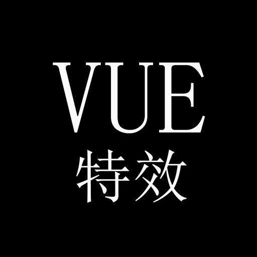 VUE特效视频app