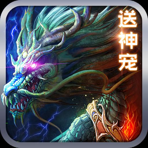 上古神决安卓版2.2.0 官方版