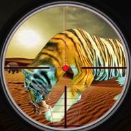 丛林动物狙击手大师(Jungle Animal Sniper Master)