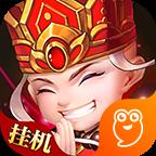 嗨西游安卓版1.0.8 官方版