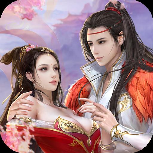 明珠寻仙安卓版1.08.0 官方版
