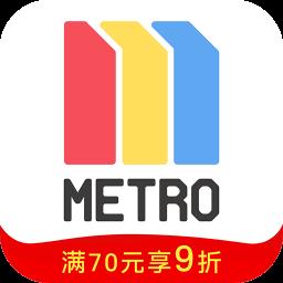 Metro大都�� app1.9.7