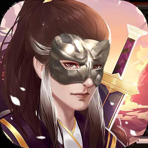 剑啸九州安卓版1.0 官方版