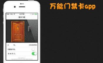 �f能�T禁卡app