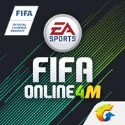 足球在线4移动版1.0.10 腾讯官方安卓版