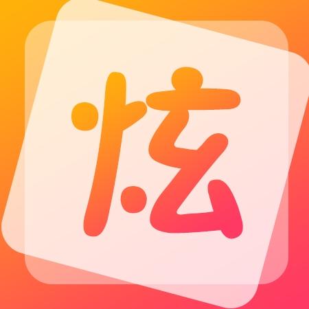 QQ炫字体手机软件
