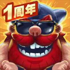 野蛮人大作战苹果版1.1.37最新iPhone版