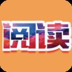 风雨阅读app0.0.1 安卓版