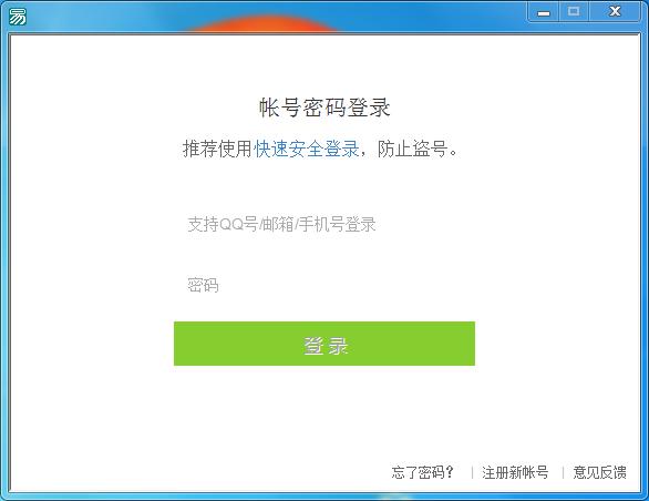 一键执行QQ资料全不可见操作工具截图1