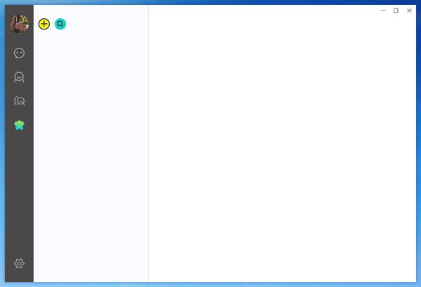 可访电脑客户端截图2