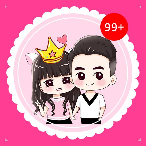情侣头像制作4.9.7 安卓版