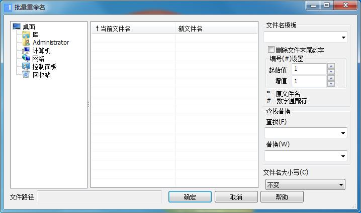 探索者易打印软件截图2