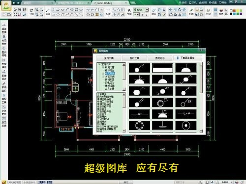 CAD迷你画图(CAD绘图工具)截图0