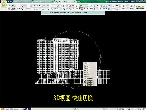 CAD迷你画图(CAD绘图工具)截图1