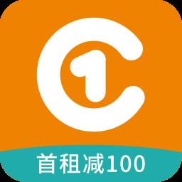 一嗨租车app6.2.2 官网最新版