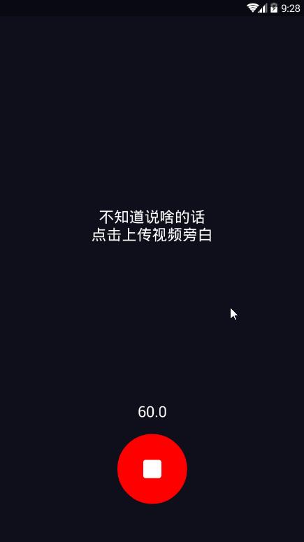 字说app截图