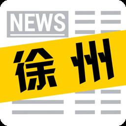 微徐州软件4.4 安卓最新版