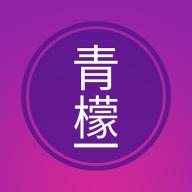 青檬app(视频交友软件)2.0 最新版