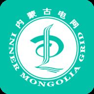 内蒙古电力公司缴费app1.3.4安卓最