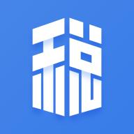 高顿新个税计算器1.2.0 最新版