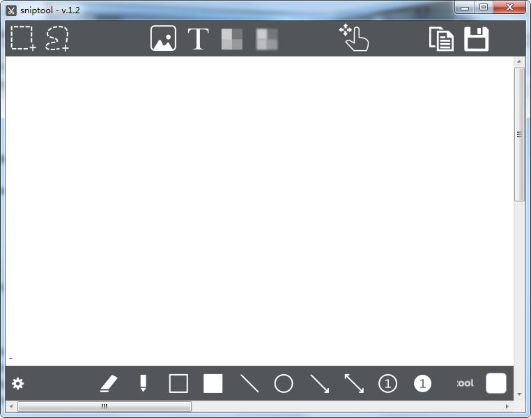 截图编辑工具(sniptool)截图1