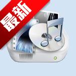 Format Factory格式工�S(�f能多媒�w格式�D�Q�件)4.7.0.0 中文免�M安�b版