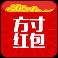 方寸红包app