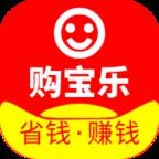 购宝乐app