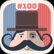 胡子先生100轮手游