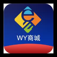 WY商城app