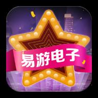 易游电子app