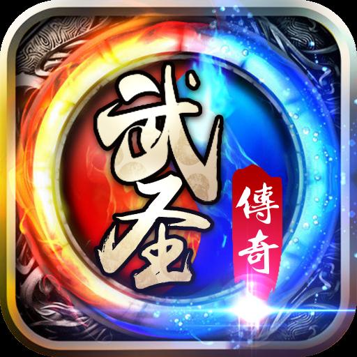 武圣传奇bt版1.0.0 安卓版