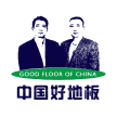 中国好地板app