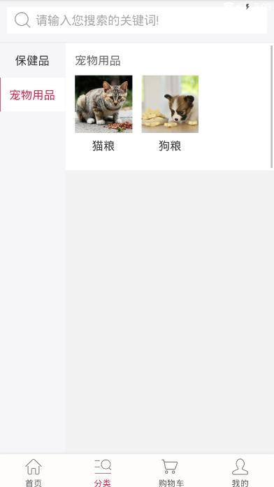 易信便利app截图