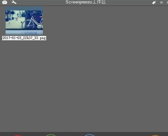 Screenpresso Pro注册版截图1