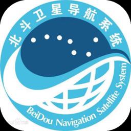 北斗卫星导航地图app1.5 安卓版