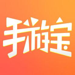 腾讯手游宝最新版6.1.0 手机版