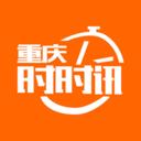 重庆时时讯软件