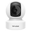普联TP-LINK TL-IPC40C-4升级软件