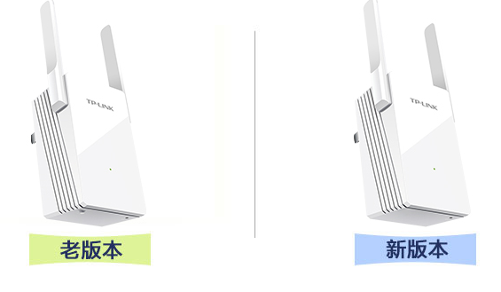 普联TP-LINK TL-WA832RE升级软件截图1