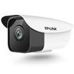 普联TP-LINK TL-IPC528K(P)升级软件