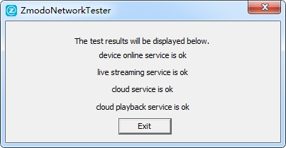 Zmodo Network Tester截图0