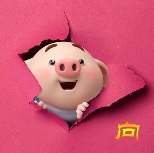 猪年头像制作软件