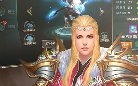 剑域奇缘九游版