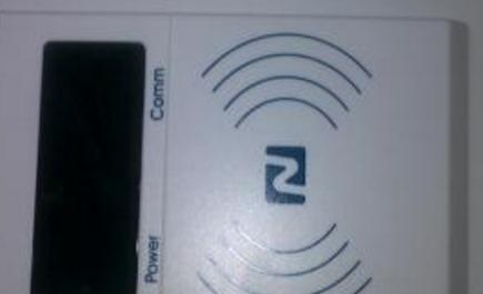 ER900通用发卡器接口程序