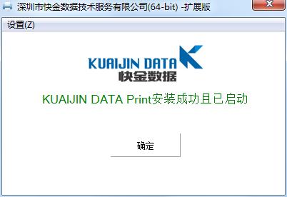 K-Print批量打印组件