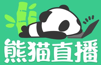 熊猫直播苹果版