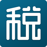 全国个税查询app苹果版1.3.0 ios最新版