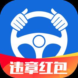车主无忧4.13安卓手机版【汽车服务】